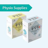 physio_supplies