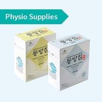 physio_supplies